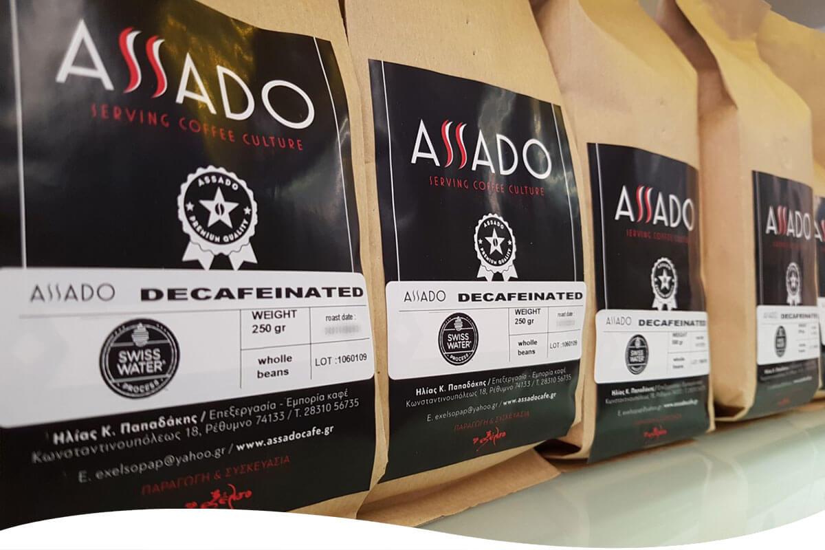 Καφές Ντεκαφεϊνέ – Πώς παράγεται;