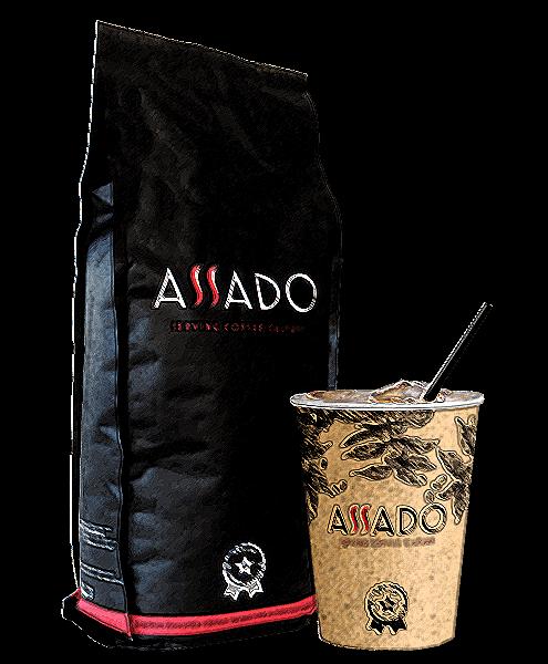 Καφές Assado