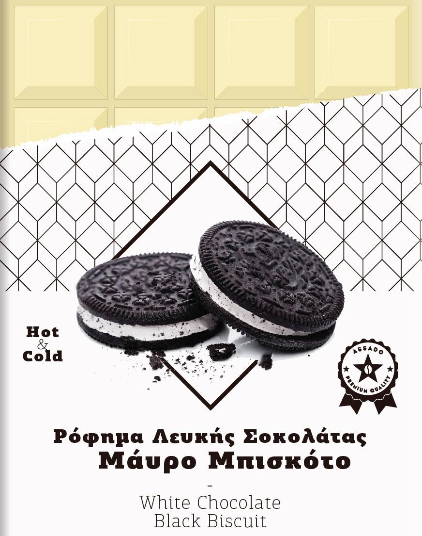Μαύρο Μπισκότο