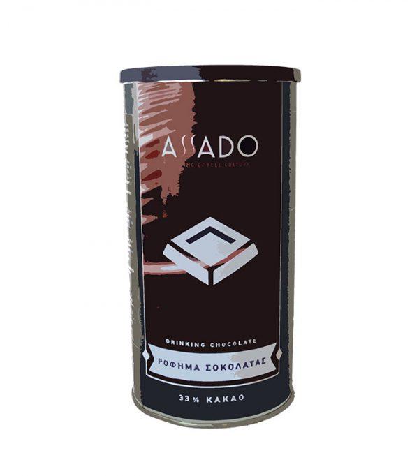 Σοκολάτα Ρόφημα Choconut