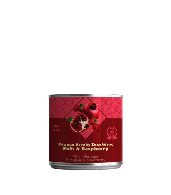 Σοκολάτα Ρόφημα Με Άρωμα Ρόδι & Raspberry