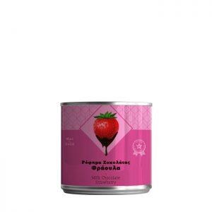Σοκολάτα Ρόφημα Με Άρωμα Φράουλα